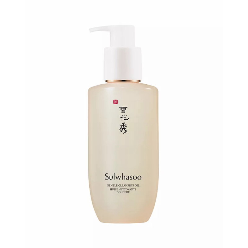 Gentle Cleansing Oil Makeup Remover